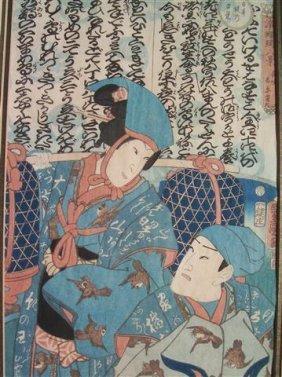 A fine Utagawa III Toyokuni WoodBlock Print