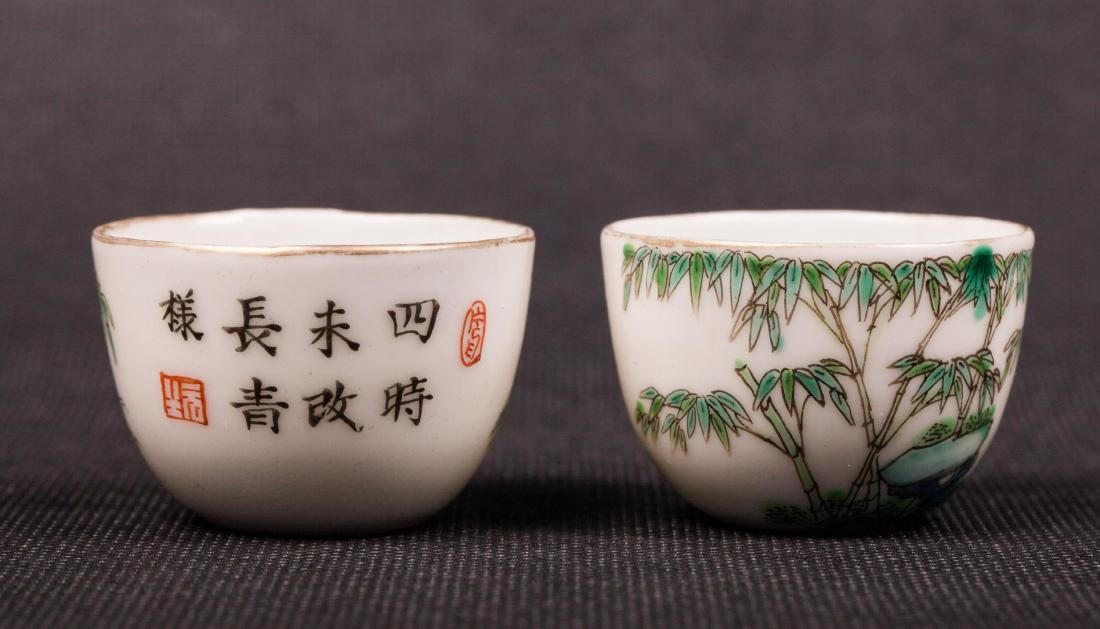 PAIR OF CHINESE FAMILLE ROSE TEA CUPS - 2