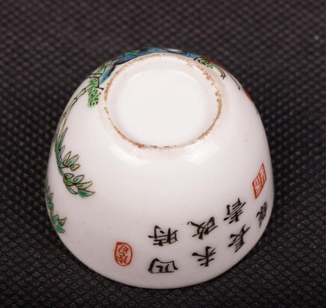 PAIR OF CHINESE FAMILLE ROSE TEA CUPS - 4