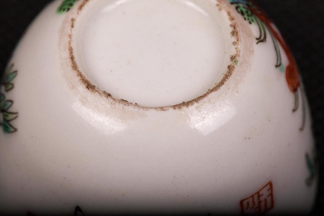 PAIR OF CHINESE FAMILLE ROSE TEA CUPS - 5