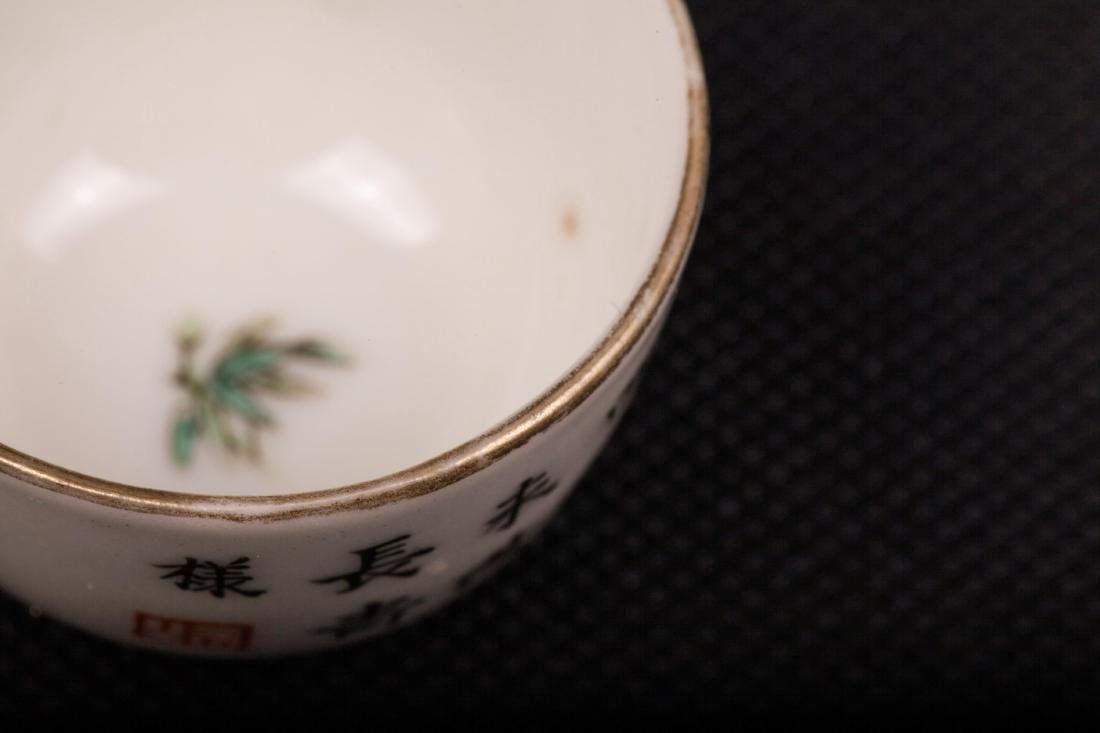 PAIR OF CHINESE FAMILLE ROSE TEA CUPS - 6