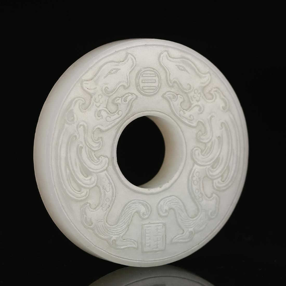 CHINESE WHITE JADE CHILONG BI PENDANT