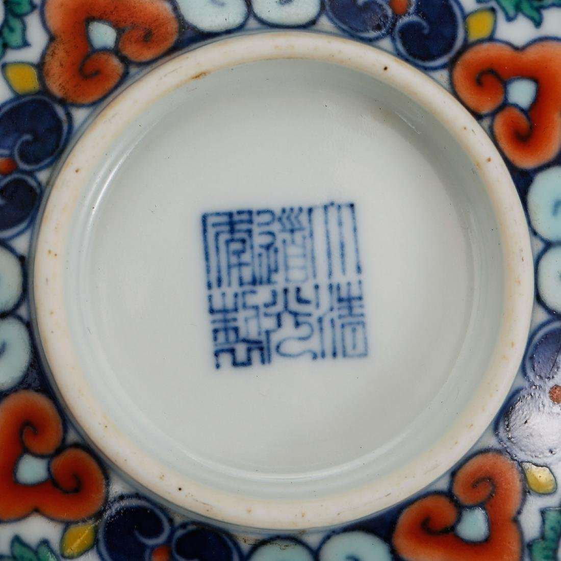 CHINESE QING DYNASTY DOUCAI PORCELAIN FOLIAGE BOWL - 5