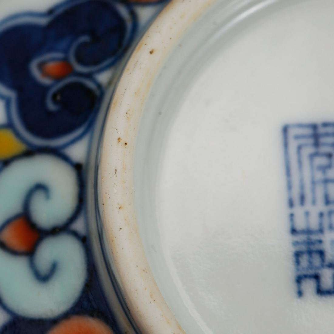 CHINESE QING DYNASTY DOUCAI PORCELAIN FOLIAGE BOWL - 6
