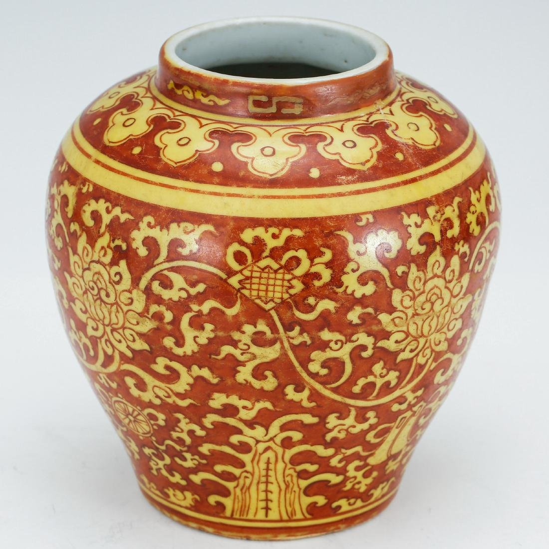 CHINESE RED ON YELLOW GROUND PORCELAIN JAR, MING