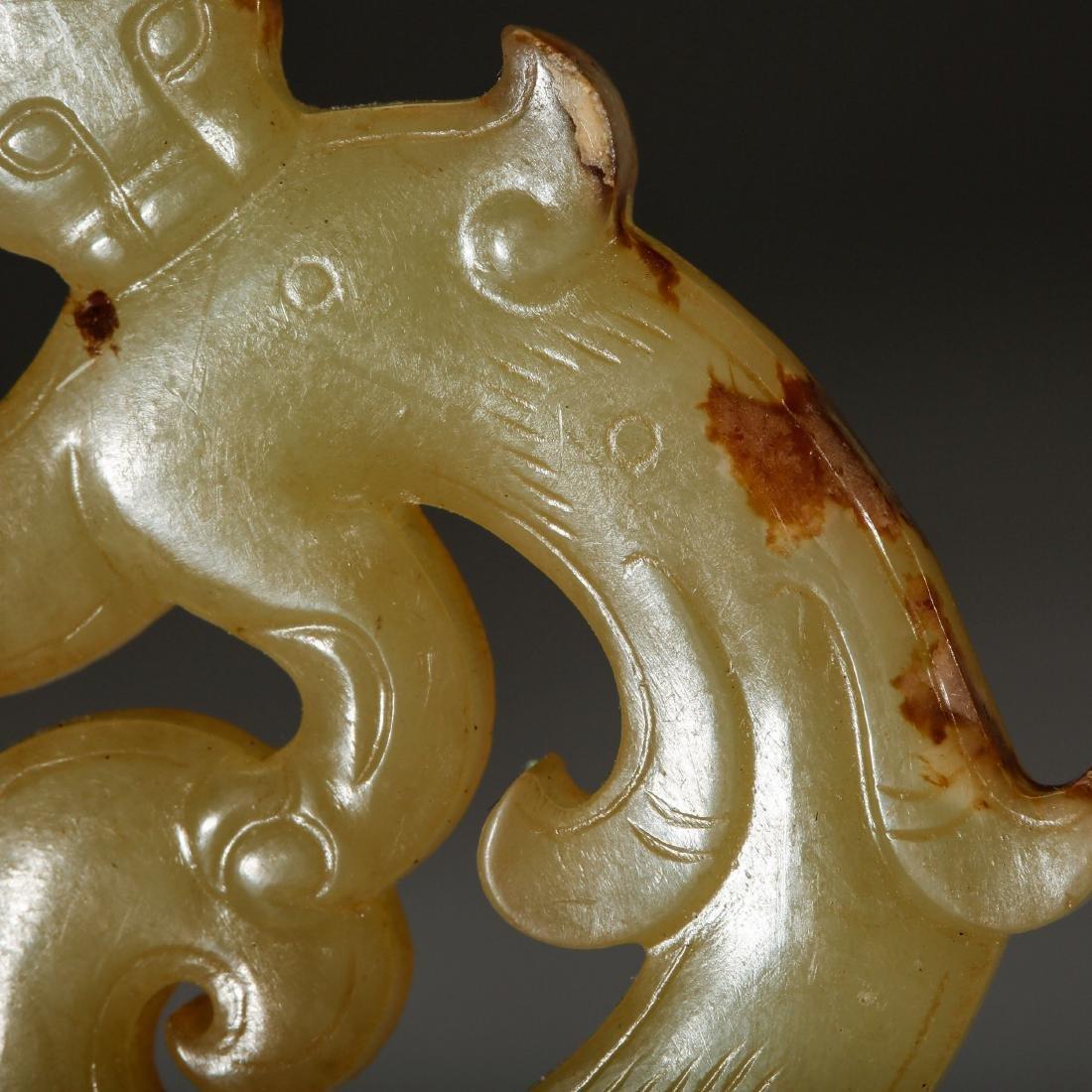 CHINESE ARCHAIC JADE PENDANT, HAN DYNASTY - 4