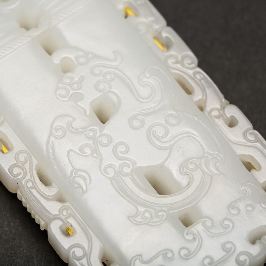 CHINESE WHITE JADE PENDANT - 3