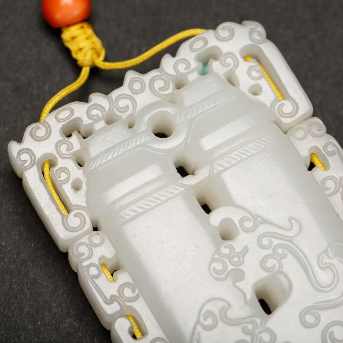 CHINESE WHITE JADE PENDANT - 5