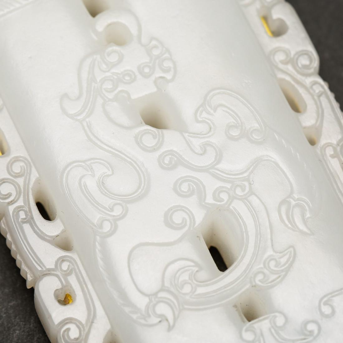 CHINESE WHITE JADE PENDANT - 7