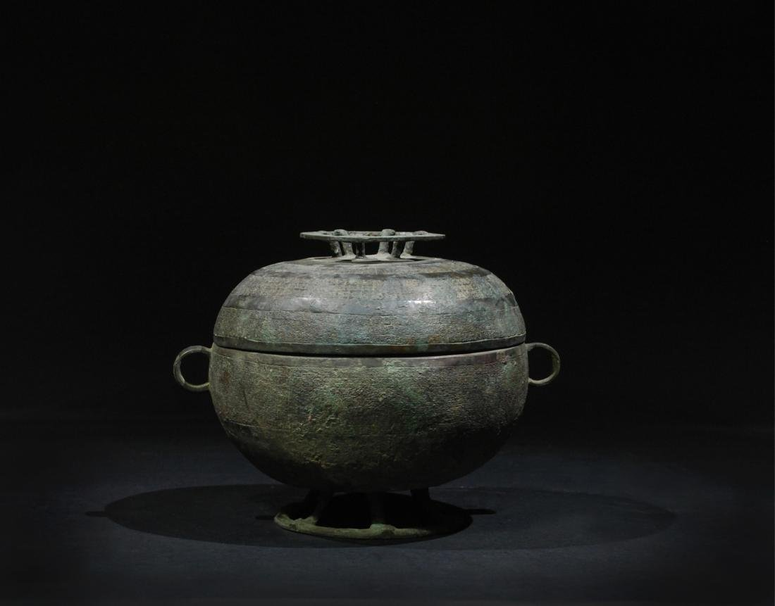 CHINESE ARCHAIC BRONZE FOOD VESSEL