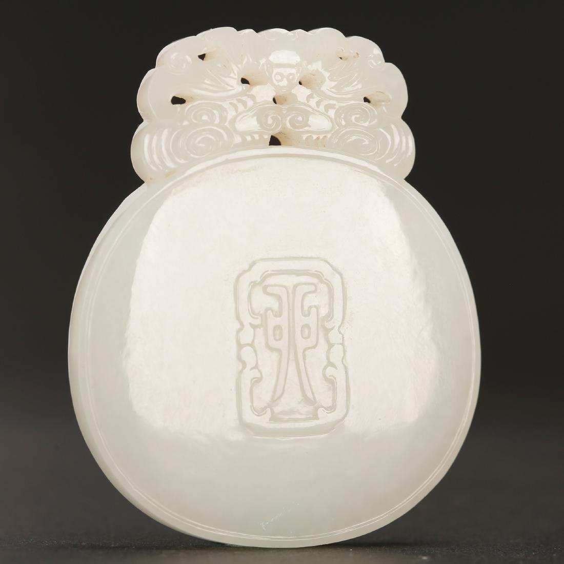 CHINESE WHITE JADE PENDANT OF RABBIT - 2