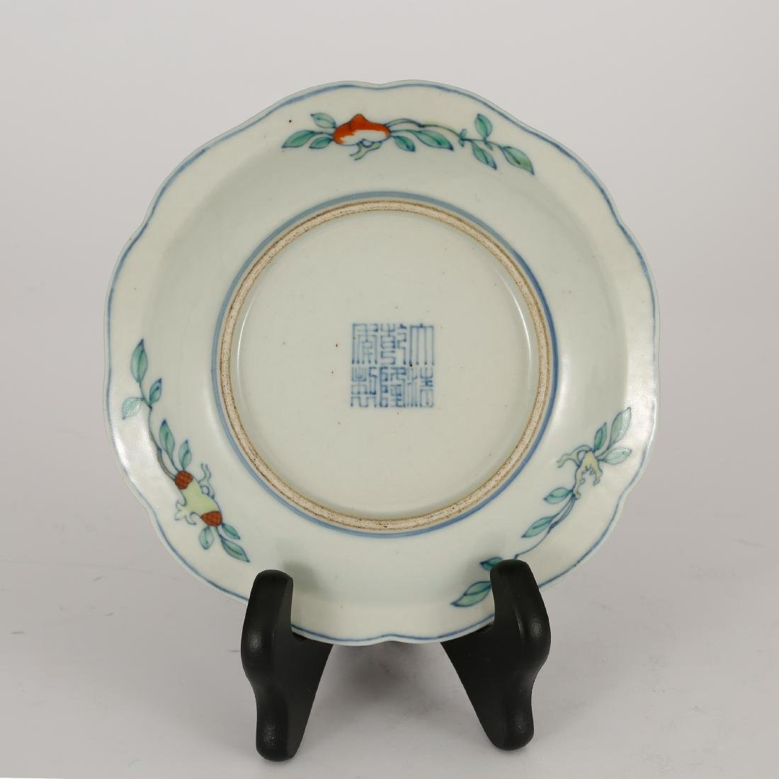 CHINESE DOUCAI CUP AND SAUCER - 4