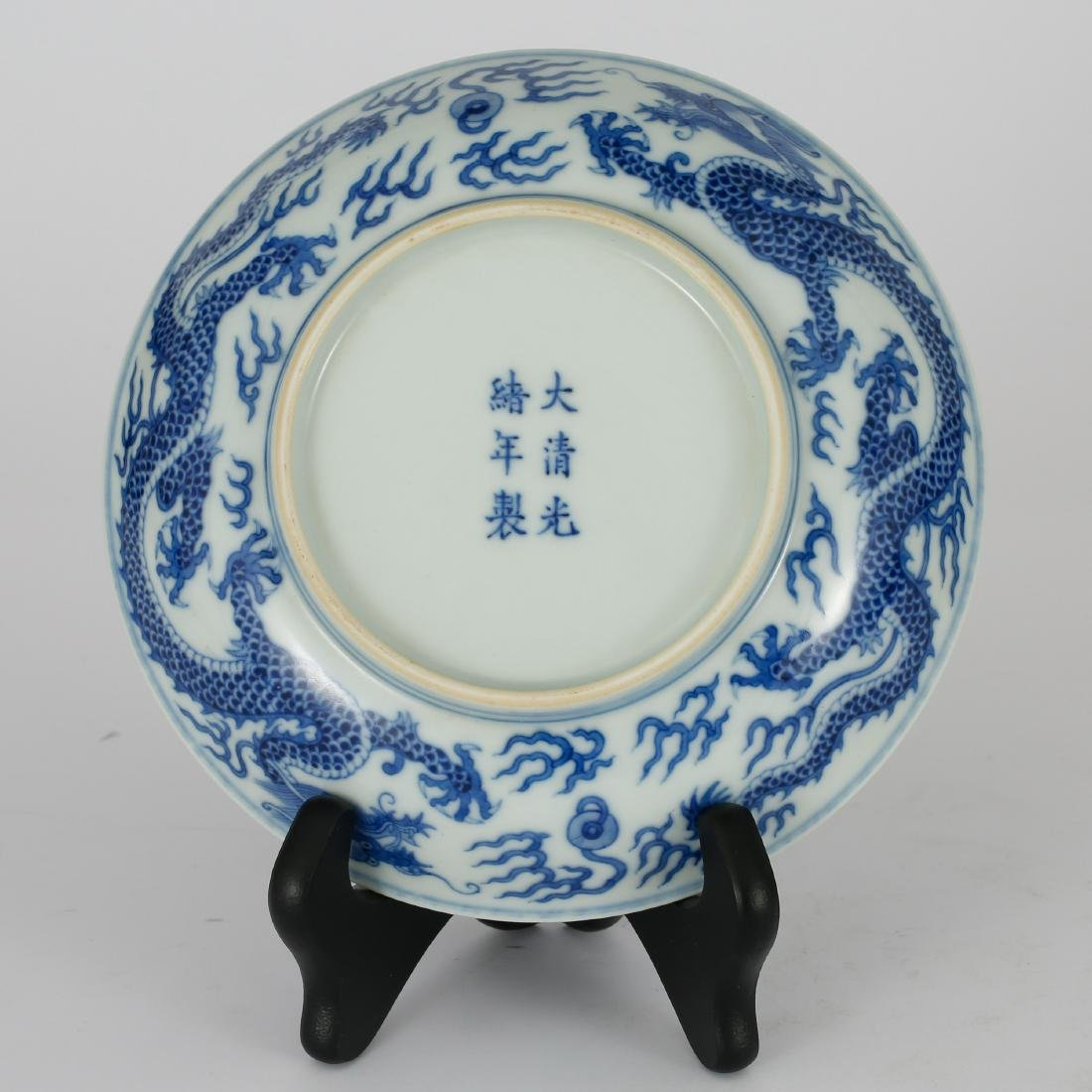 CHINESE BLUE AND WHITE DRAGON PLATE - 5