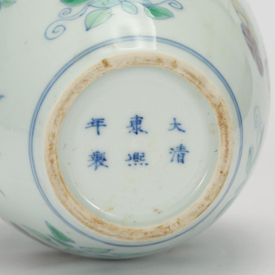 CHINESE FAMILLE ROSE PORCELAIN VASE - 6