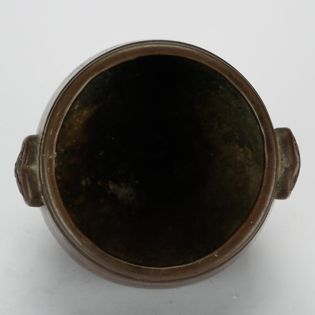CHINESE BRONZE TRIPOD CENSER - 4