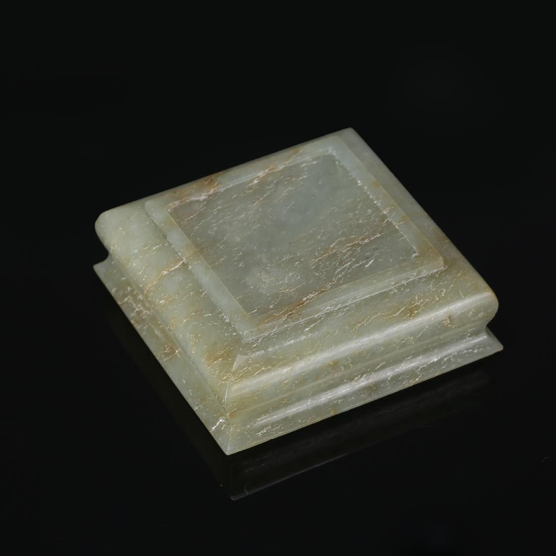 CHINESE CELADON JADE BRUSH WASHER - 9