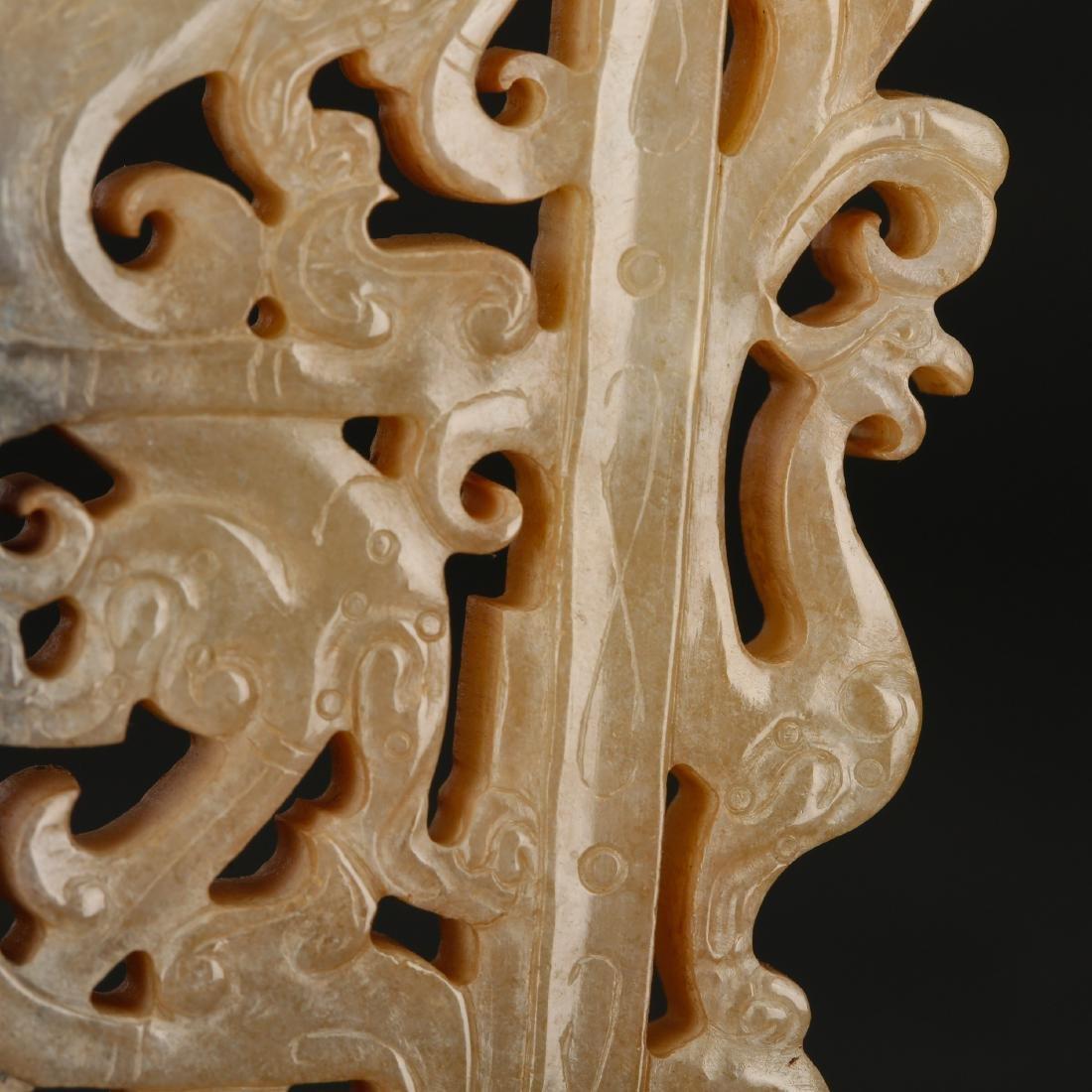 CHINESE ARCHAIC JADE PENDANT - 6