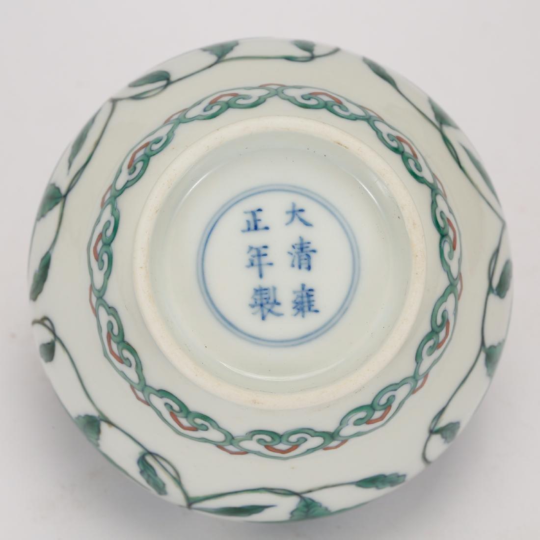 CHINESE DOUCAI PORCELAIN JAR - 5