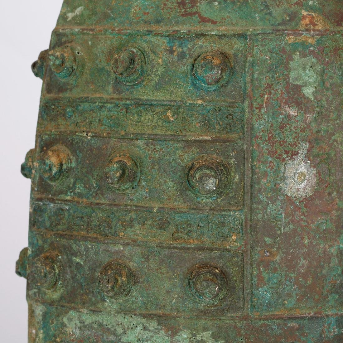 CHINESE ARCHAIC STYLE BRONZE BELLS - 4