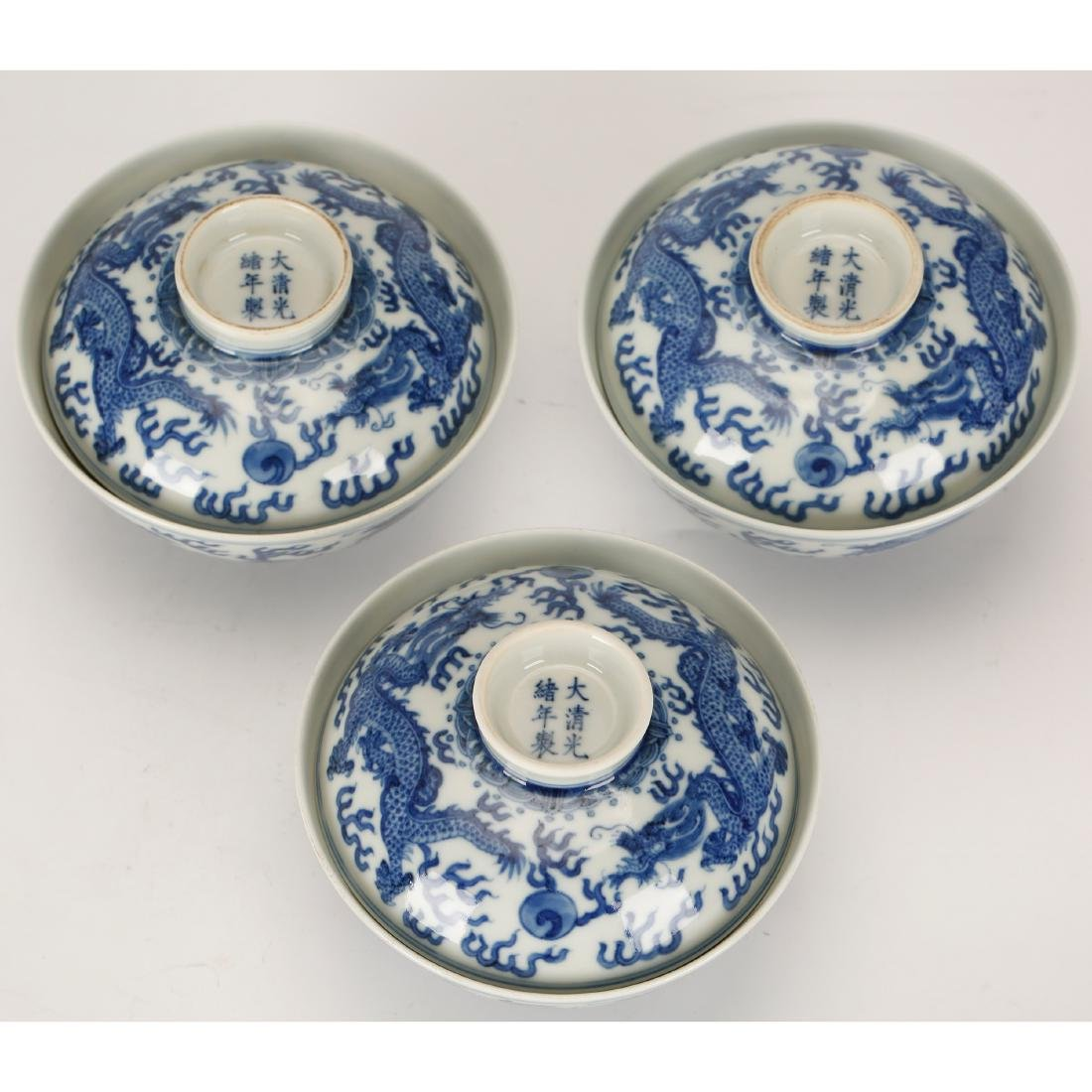 CHINESE BLUE AND WHITE COVER BOWL - 2