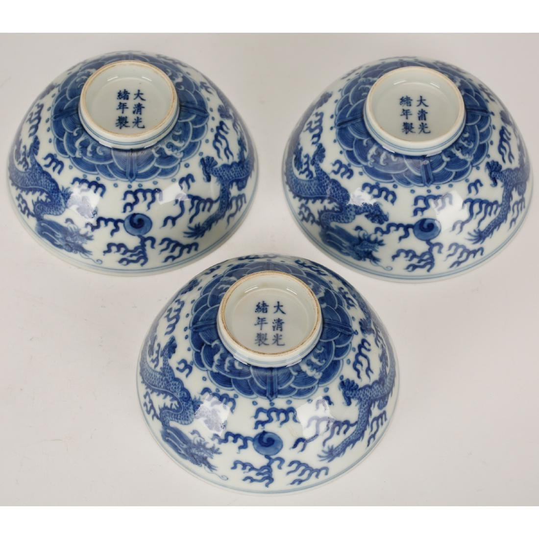 CHINESE BLUE AND WHITE COVER BOWL - 3