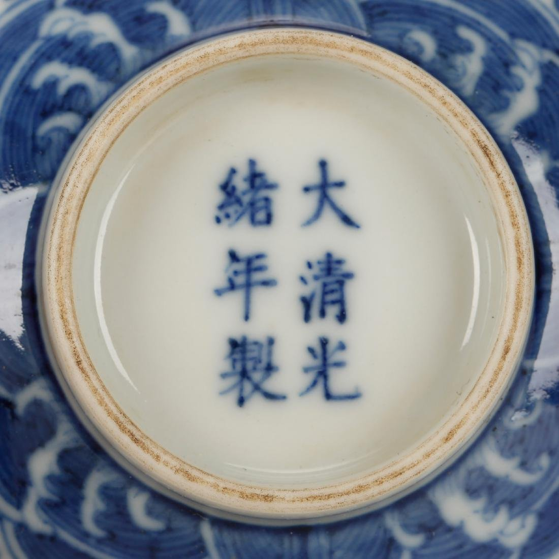 CHINESE BLUE AND WHITE COVER BOWL - 6