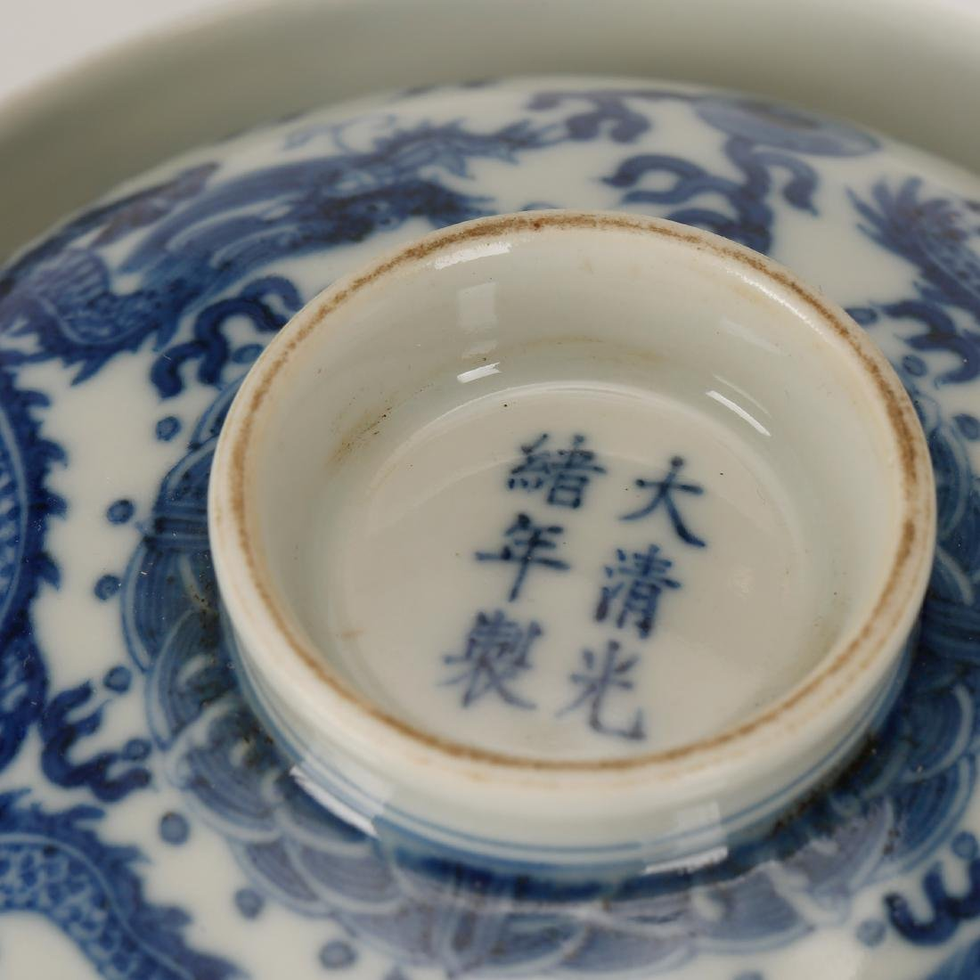CHINESE BLUE AND WHITE COVER BOWL - 7