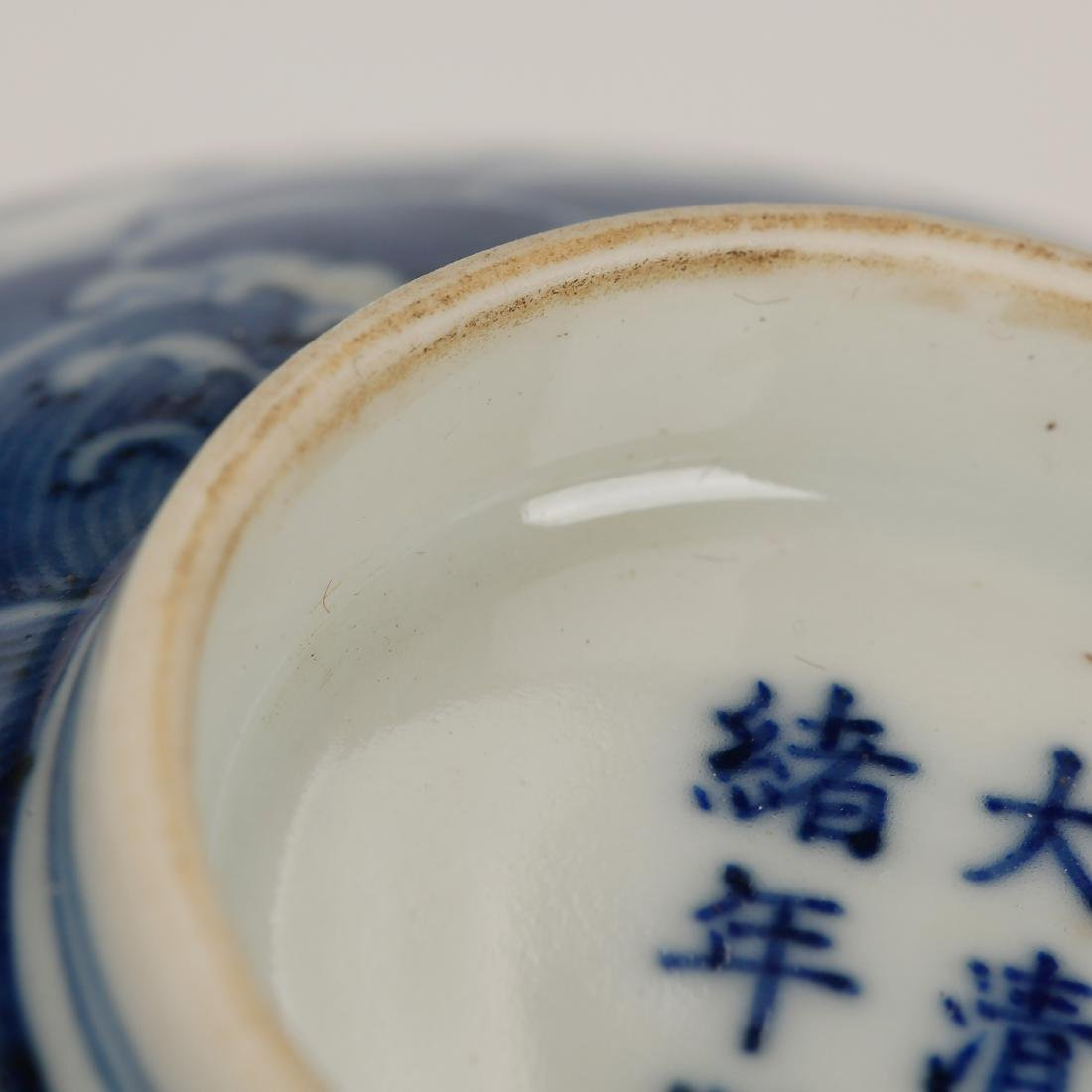 CHINESE BLUE AND WHITE COVER BOWL - 8