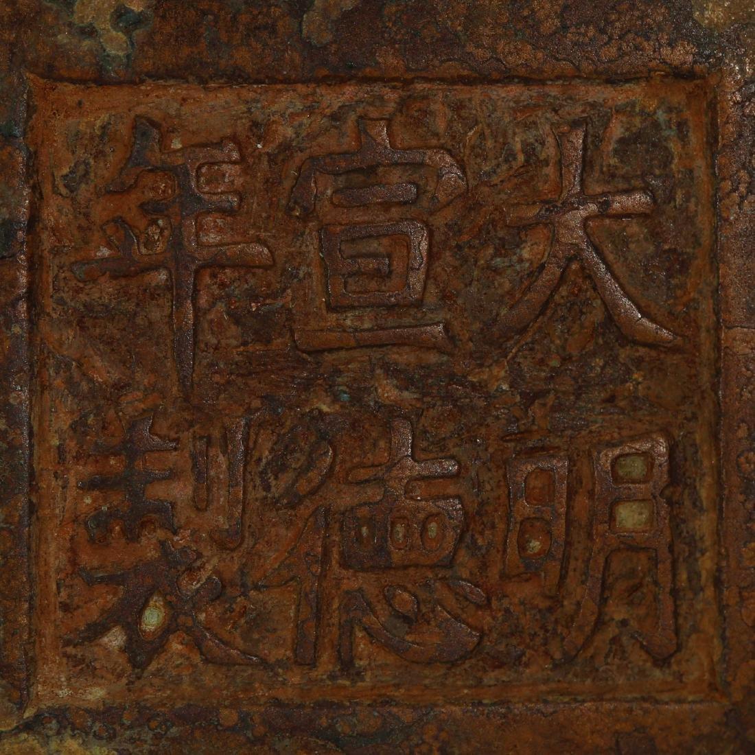 CHINESE BRONZE CENSER WITH MARK - 8