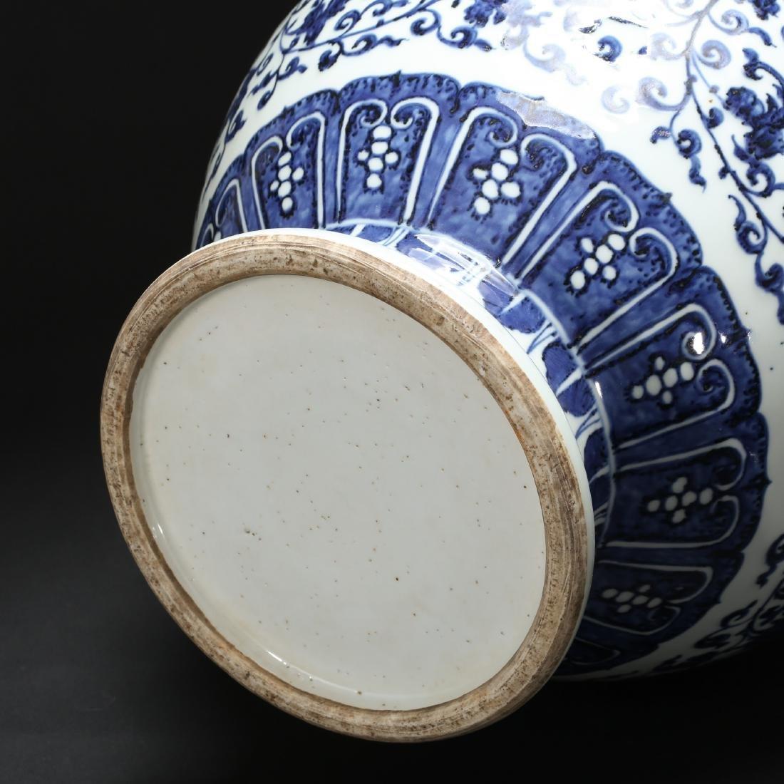 CHINESE BLUE AND WHITE FOLIAGE VASE - 10