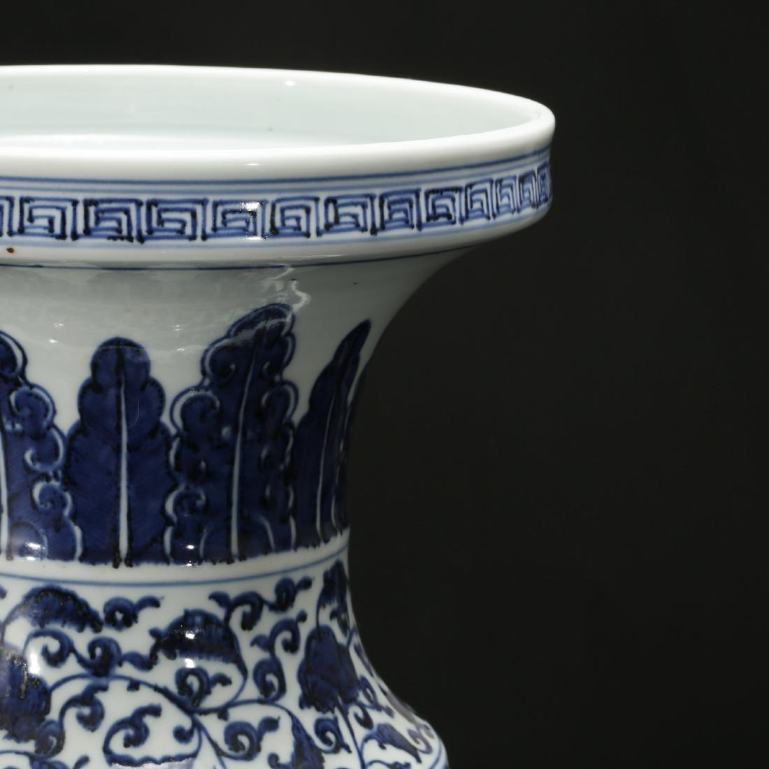 CHINESE BLUE AND WHITE FOLIAGE VASE - 4