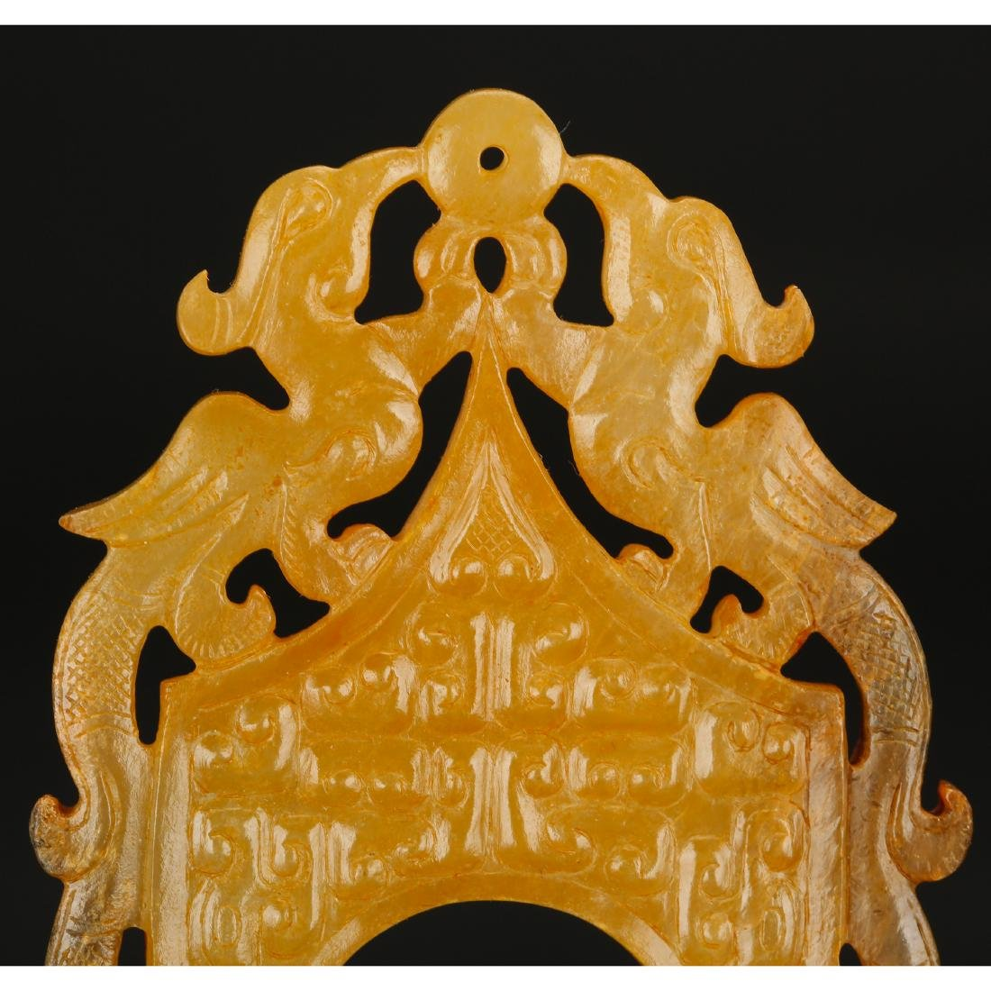 CHINESE ARCHAIC STYLE JADE PENDANT - 2