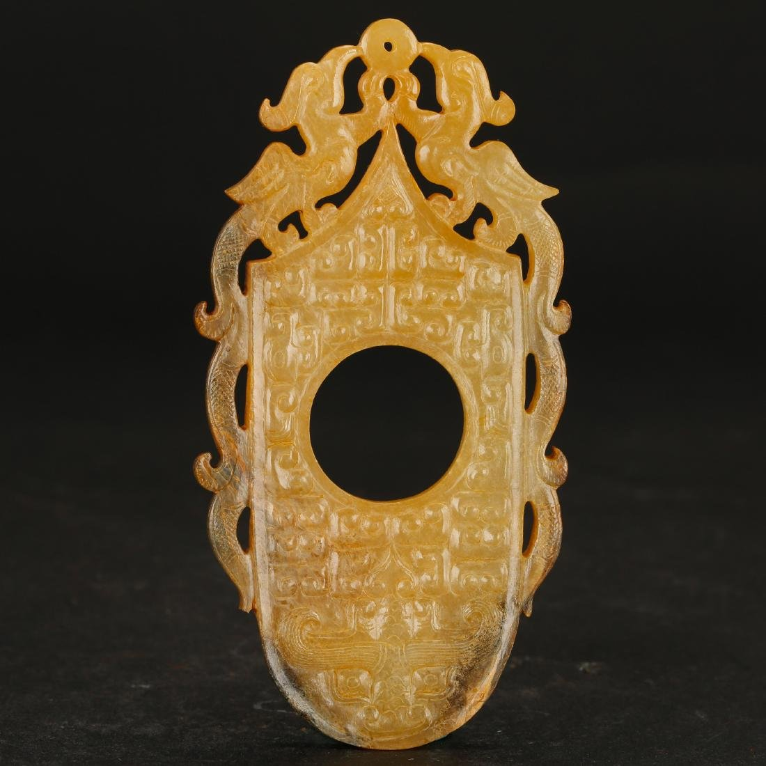 CHINESE ARCHAIC STYLE JADE PENDANT - 4