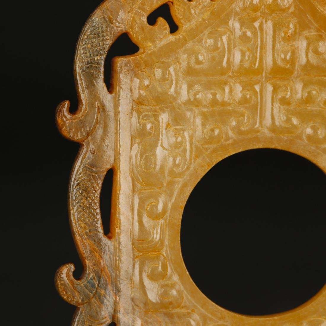 CHINESE ARCHAIC STYLE JADE PENDANT - 5