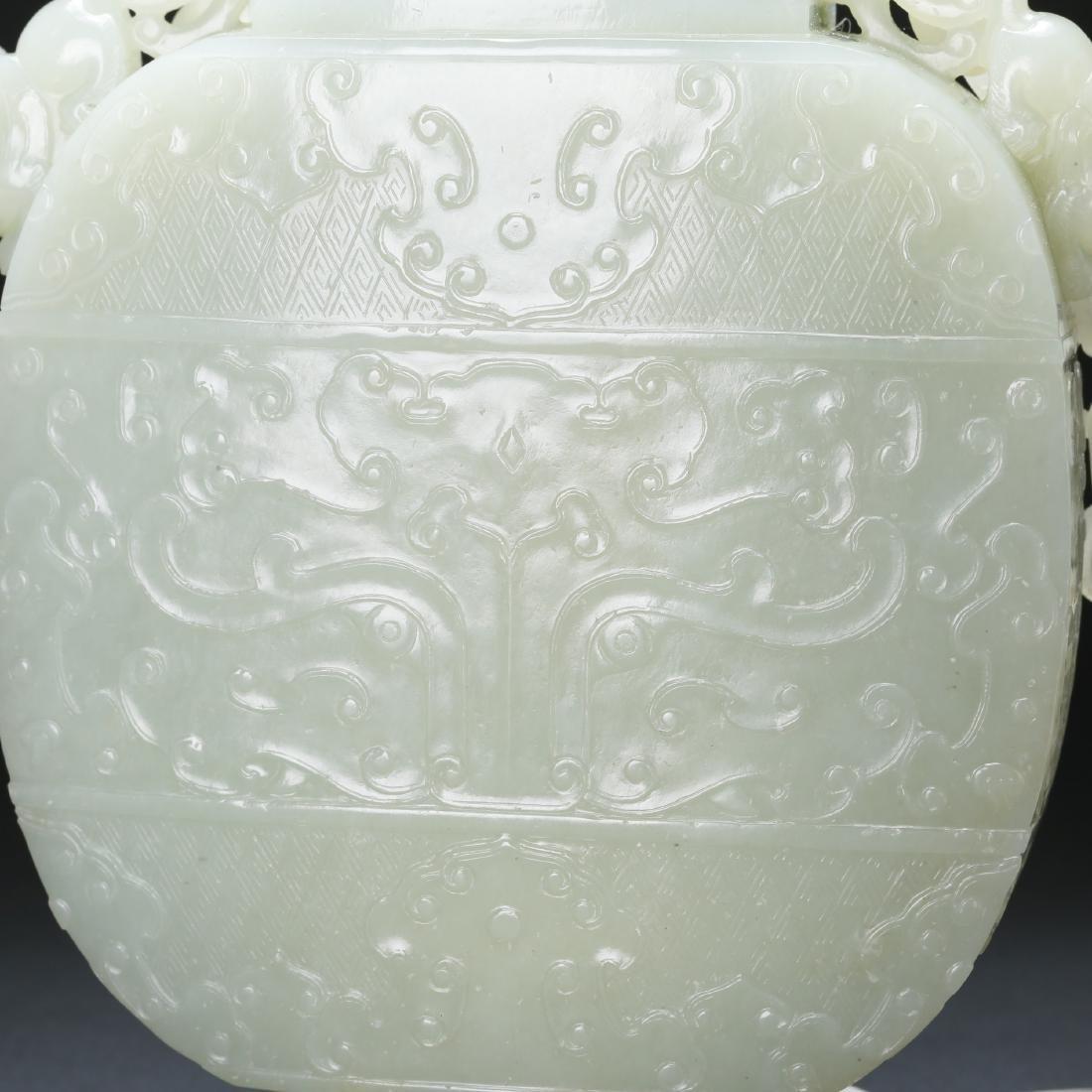 CHINESE CELADON WHITE JADE CHAIN VASE - 8