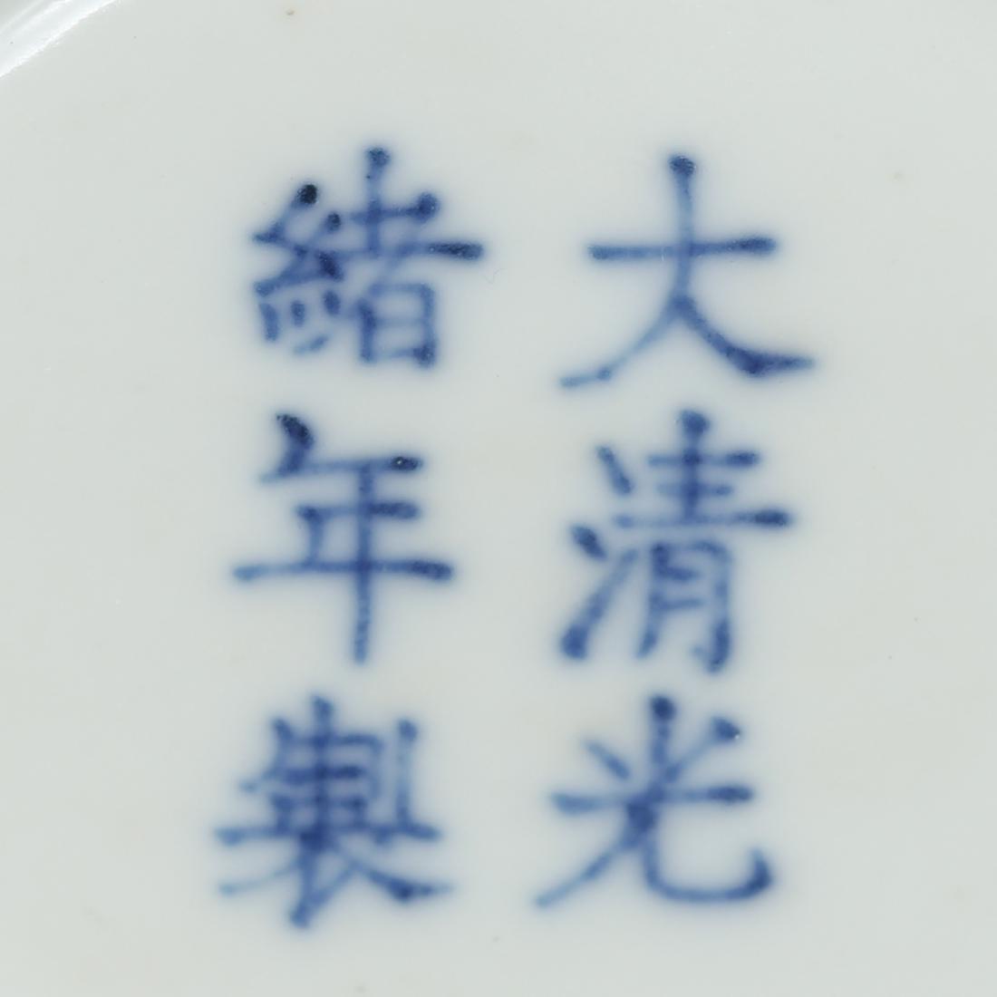 CHINESE BLUE AND WHITE FOLIAGE BOWLS - 10