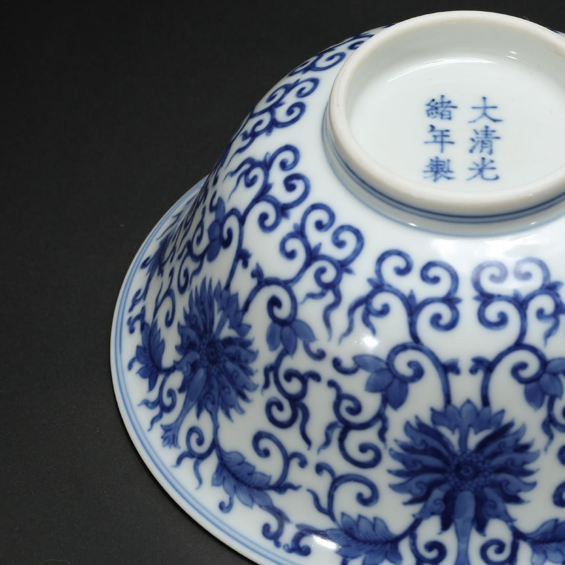CHINESE BLUE AND WHITE FOLIAGE BOWLS - 2