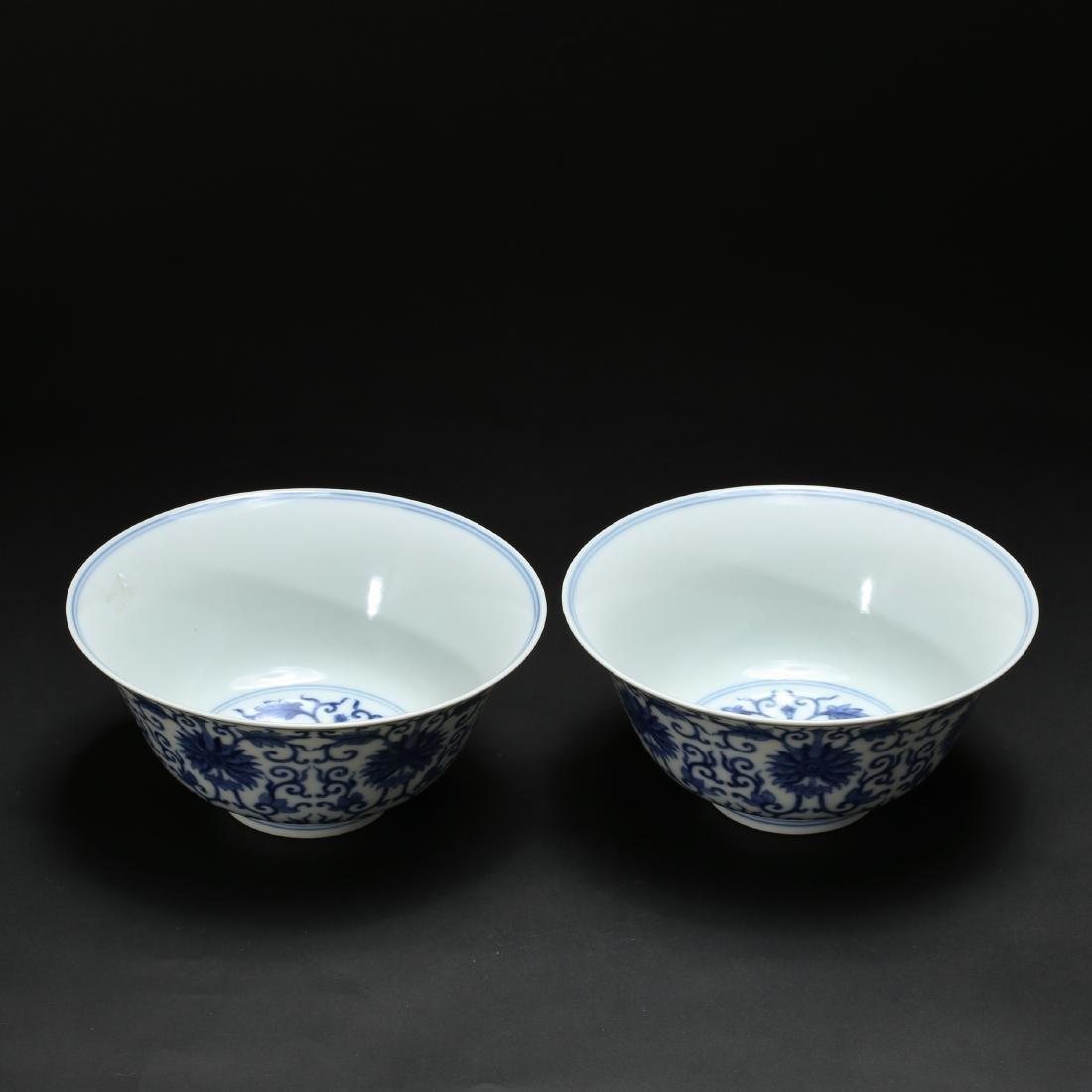 CHINESE BLUE AND WHITE FOLIAGE BOWLS - 3