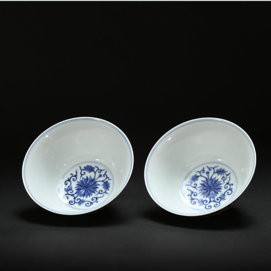 CHINESE BLUE AND WHITE FOLIAGE BOWLS - 4