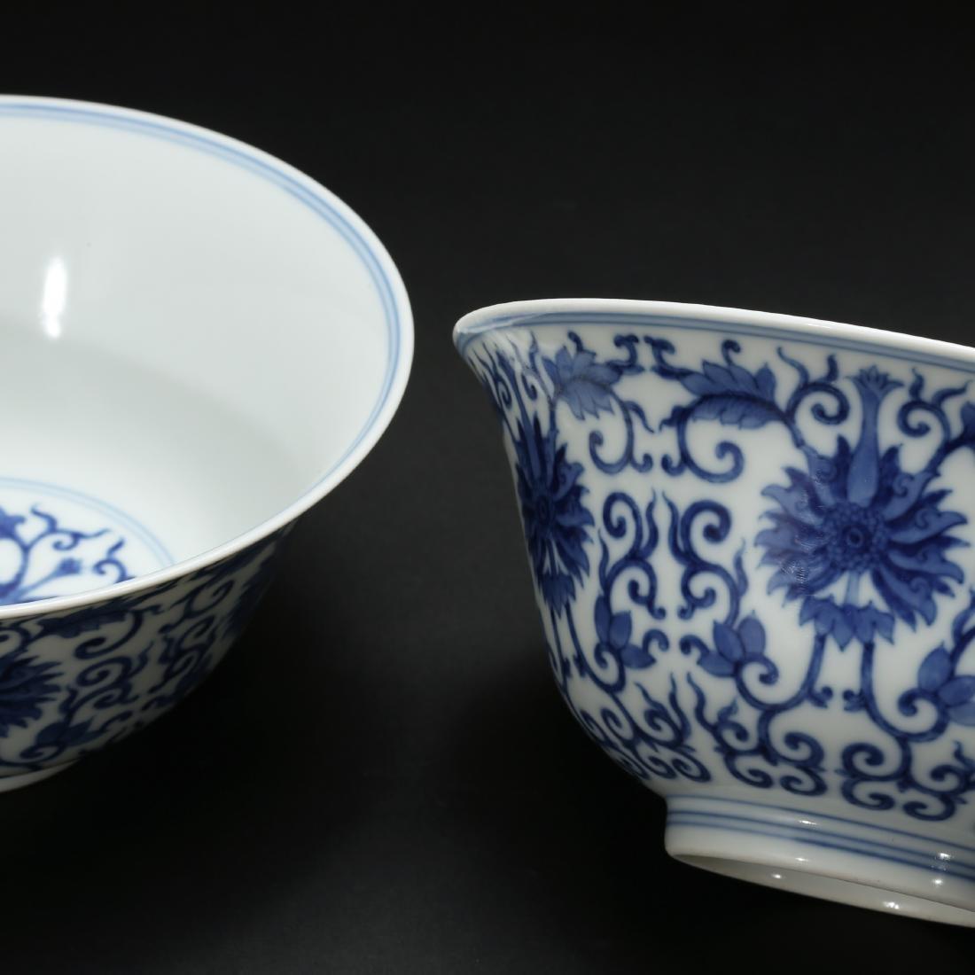 CHINESE BLUE AND WHITE FOLIAGE BOWLS - 7