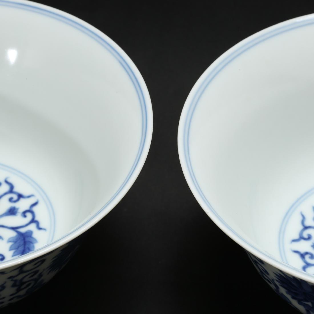 CHINESE BLUE AND WHITE FOLIAGE BOWLS - 8