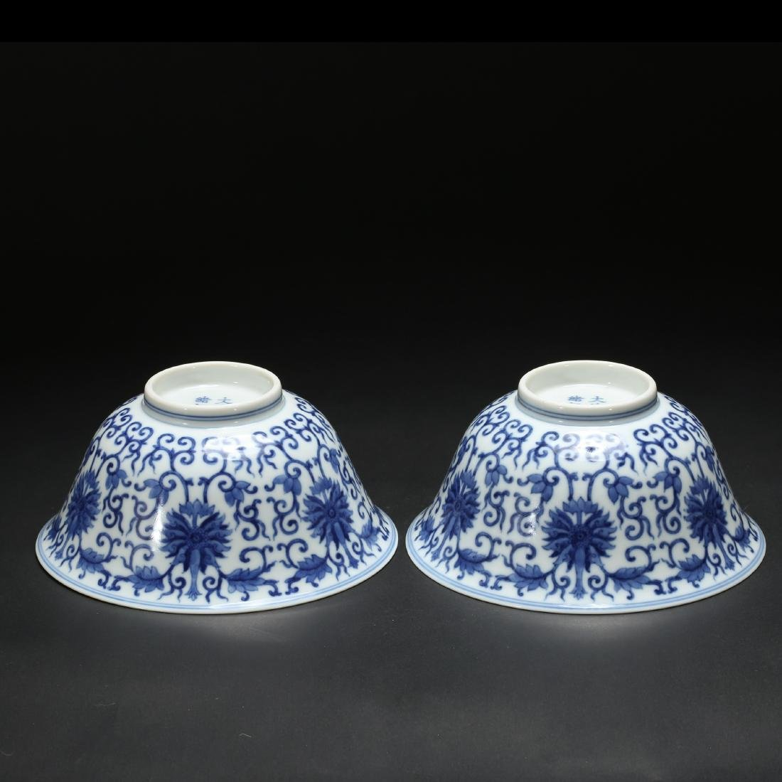 CHINESE BLUE AND WHITE FOLIAGE BOWLS - 9