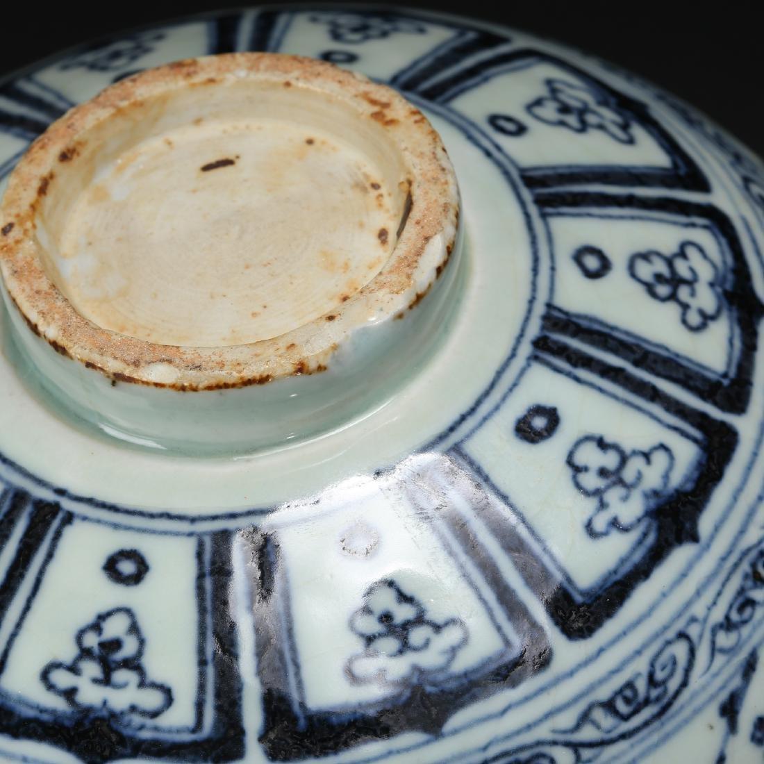 CHINESE BLUE AND WHITE FOLIAGE BOWL - 7