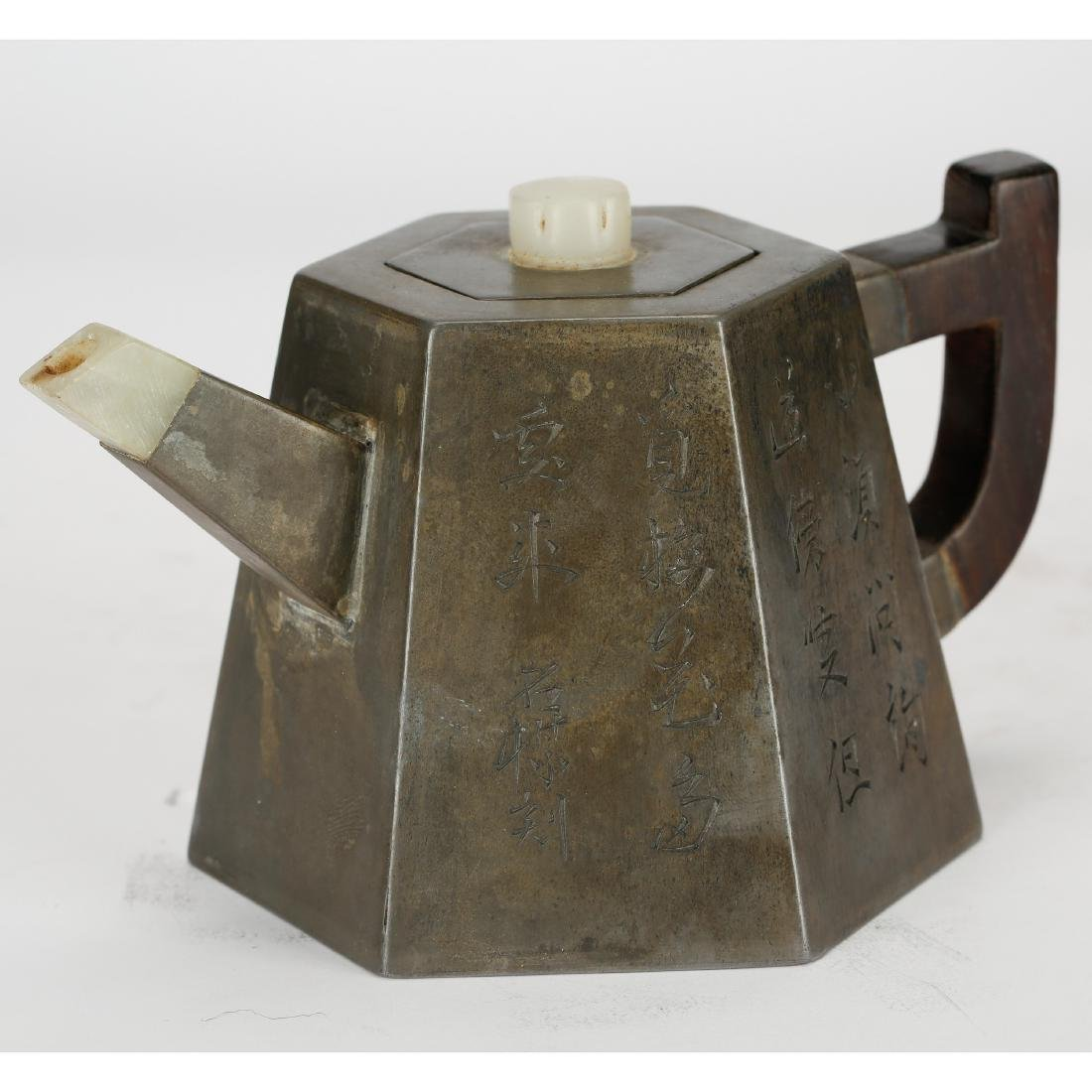 CHINESE PEWTER TEA POT WITH INLAID - 4