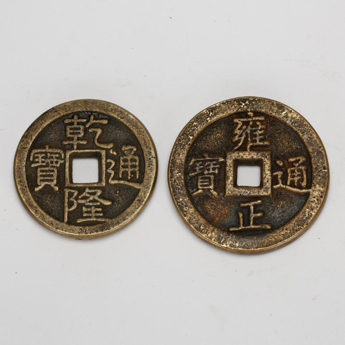 CHINESE BRONZE COINS