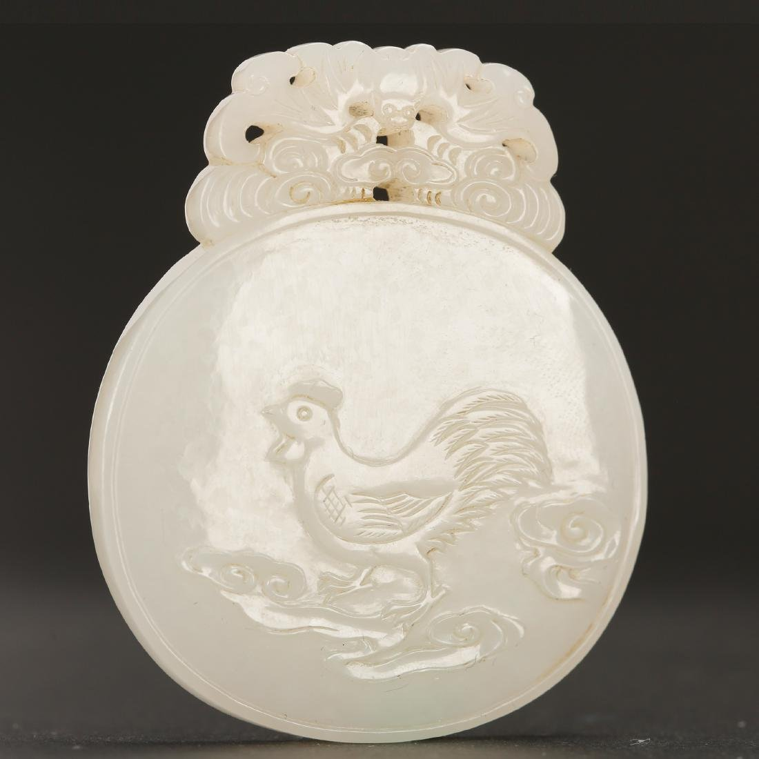 CHINESE WHITE JADE PLAQUE
