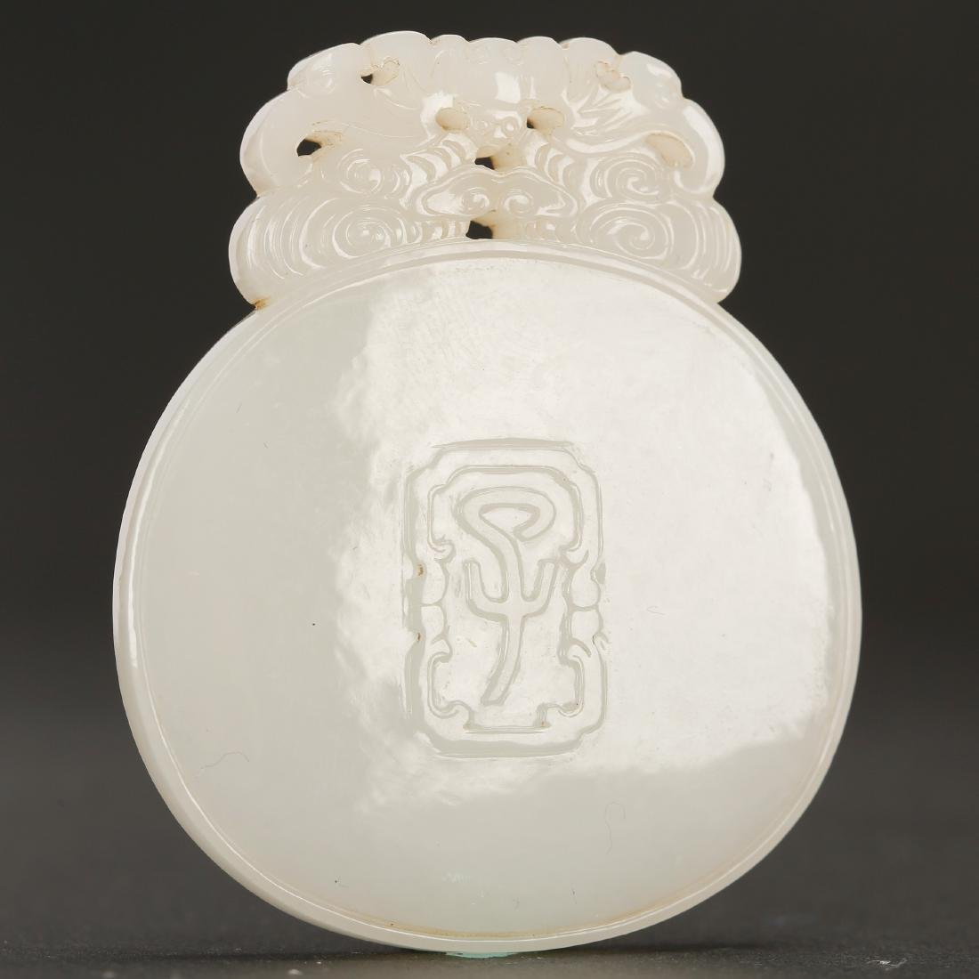 CHINESE WHITE JADE PLAQUE - 2
