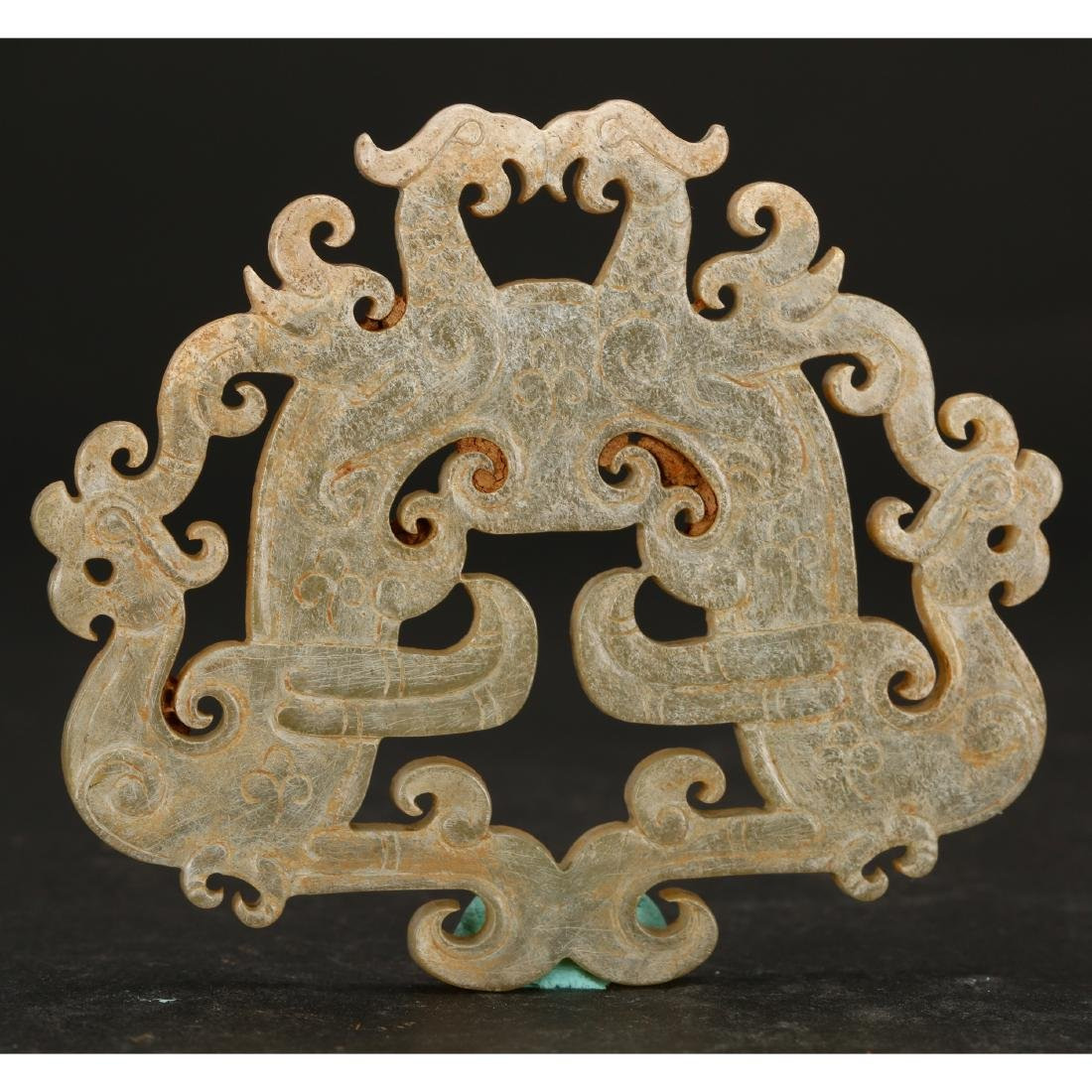 CHINESE ARCHAIC STYLE JADE PENDANT