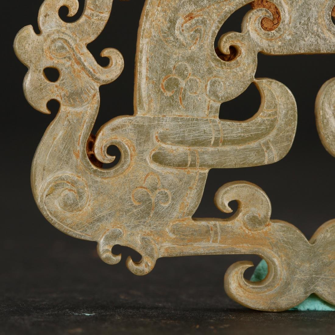 CHINESE ARCHAIC STYLE JADE PENDANT - 3