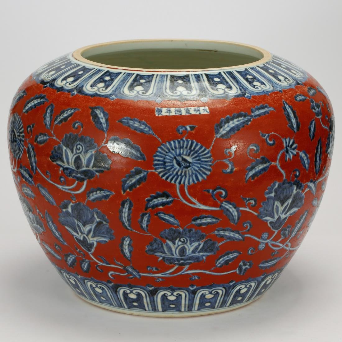 CHINESE BLUE WHITE RED GROUND PORCELAIN JAR